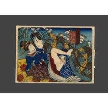 無款: Lovers - The Art of Japan