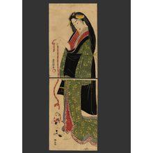 Utagawa Toyokuni I: Bijin playing with her cat - The Art of Japan