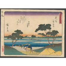 Utagawa Hiroshige: #29 Mitsuke - The Art of Japan