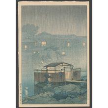 Kawase Hasui: Rain at Shuzenji - The Art of Japan