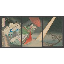 Yasuda Shodo: Ono no Komachi asking for rain (Ama-koi Komachi) - The Art of Japan