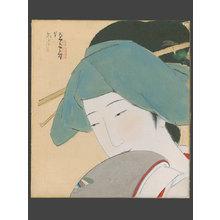 Kitano Tsunetomi: Okubi-e Painting of a Bijin - The Art of Japan