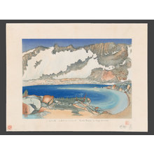 Chiura Obata: Lake Basin in High Sierra - The Art of Japan