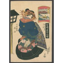 Keisai Eisen: Tsuchiyama (Meizan of the Choji-ya (Brothel) - The Art of Japan