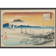 歌川広重: Returning boats at Yabase - The Art of Japan
