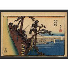 歌川広重: View of Mt. Fuji from Satta Pass - The Art of Japan