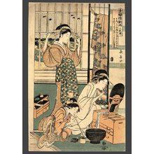 長喜: Rain, the morning after in the pleasure quarter (Seiro kinoginu no ame) - The Art of Japan