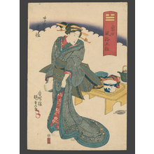 Utagawa Kunisada: Food - The Art of Japan