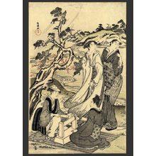 Kubo Shunman: Toi (Mishima) - The Art of Japan