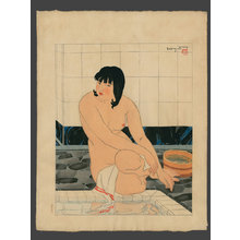 石川寅治: At the Bath - The Art of Japan
