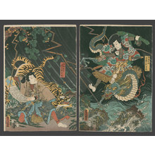 Utagawa Kunisada: Robber Chief Kuro Kage? On a Cloud with a Dragon and ?? In aStorm with a Tiger - The Art of Japan