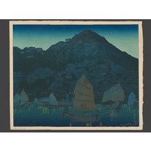 Elizabeth Keith: Hong Kong Harbor, Night - The Art of Japan