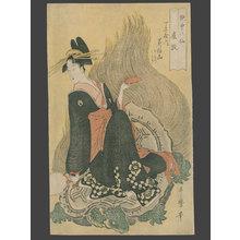 Kitagawa Utamaro: Mimasakayama of the Choji-ya, Kamuro Chidori and Midori - The Art of Japan