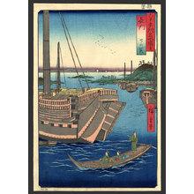 Utagawa Hiroshige: Nagato, Shimo no Seki - The Art of Japan