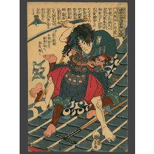 歌川国芳: Inuzuka Shino Moritaka Resisting Arrest on the Horyukaku Roof - The Art of Japan