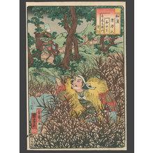 歌川国芳: #40 Minori - Suzuki Saemon Shigeyuki aiming his Pistol from Ambush at Nobunaga - The Art of Japan