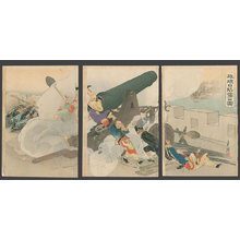 Ogata Gekko: Surrender of Port Arthur - The Art of Japan