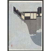 Komura Settai: Snowy Morning - The Art of Japan