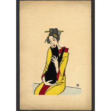 Takehisa Yumeji: Woman with Cat - The Art of Japan