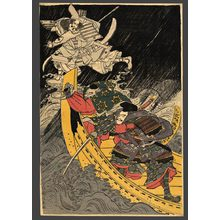 北尾政美: Benkei throwing a veangeful ghost from a boat. - The Art of Japan