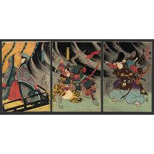 Utagawa Kunisada: Killing the Nue - The Art of Japan