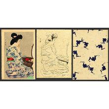 鳥居言人: Ayame Yukata - The Art of Japan