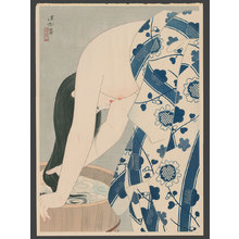 Ito Shinsui: Washing Her Hair #175 - The Art of Japan