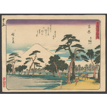 Utagawa Hiroshige: #15 Yoshiwara - The Art of Japan