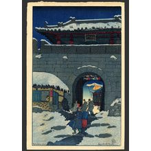 Elizabeth Keith: #56 Returning from the funeral - The Art of Japan