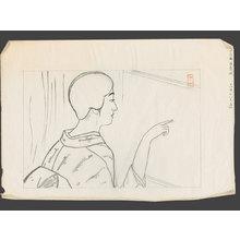 Komura Settai: Moga (Modern) Girl - The Art of Japan