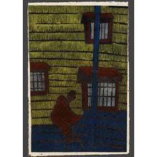 Ono Tadashige: Old Street 13/30 - The Art of Japan