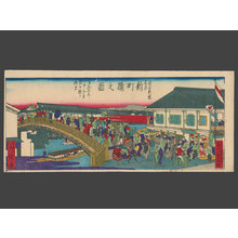 Konobu: Shinmachi Bridge - The Art of Japan