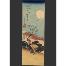 歌川広重: Moon over Emonozaka near the