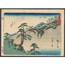 歌川広重: #49 Sakanoshita - The Art of Japan