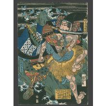 歌川国芳: Moritsuna Holding a Knife in his Mouth and Strangling the Fisherman Todayu - The Art of Japan