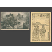 織田一磨: #4 Sukiya Bridge at Night (To be Sold as a Complete Set of 6) - The Art of Japan
