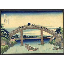 Katsushika Hokusai: Fuji from under Mannen Bridge at Fukugawa - The Art of Japan