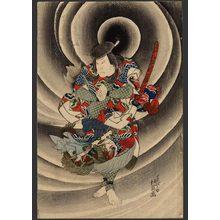 Hokuei: Onoe Tamizo II as Chiga Takimoru - The Art of Japan