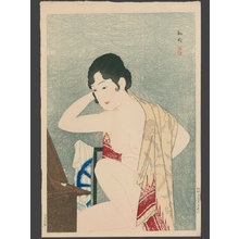 高橋弘明: Make-up Before the Mirror - The Art of Japan