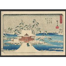 Utagawa Hiroshige: Snow - Inokashira Benten Shrine - The Art of Japan