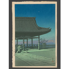 Kawase Hasui: Kozu, Osaka - The Art of Japan