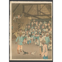 Elizabeth Keith: Cock Fight, Philippines - The Art of Japan