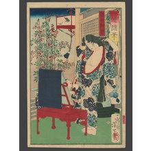 Tsukioka Yoshitoshi: #5 Lady Kaoyo (Gozen), Wife of Enya Hango (Lord of Aka) in the Chushingura at her Mirror - The Art of Japan