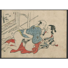 Okumura Masanobu: #5 of 11 Lovers (To be sold as a set) - The Art of Japan