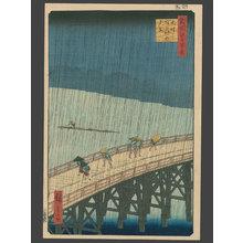 歌川広重: Sudden Shower over Ohashi, Atake - The Art of Japan