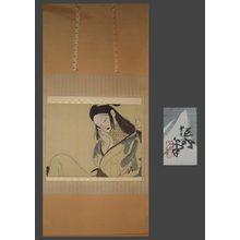 北野恒富: The Lonely feeling of Autumn - The Art of Japan