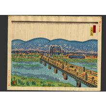 Asahi Yasuhiro: Sanjo Bridge (Kyoto) - The Art of Japan
