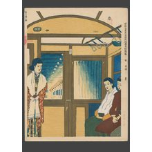Koizumi Kishio: #88 Subway in Spring - The Art of Japan