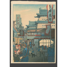 Elizabeth Keith: Outside Chang Man Gate, Peking - The Art of Japan