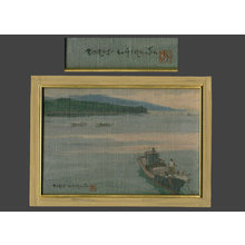 Ishikawa Toraji: Inland Sea - The Art of Japan